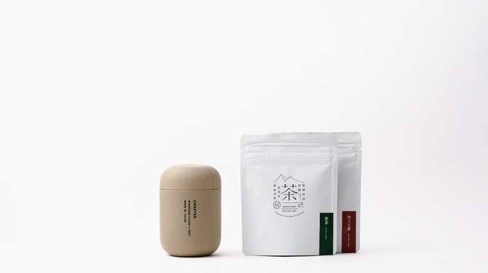 CHAPTER (Clay Beige) & Two Packages of 8 Tea Bags (Sencha and Hojicha)