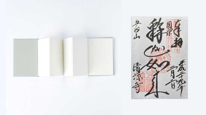 Okinomiya Online Video Link + Cloth-bound Seal Stamp Notebook (light blue with a stamp of Seiryoji Temple)