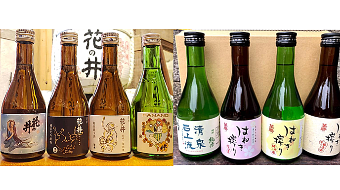 Two bottle of sake