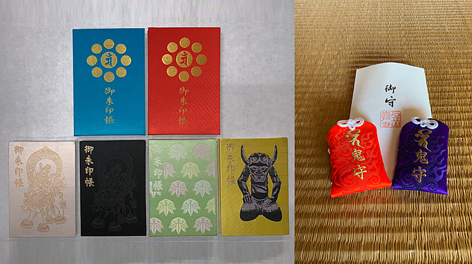 URL to view the online streaming, a special temple seal book, and an omamori lucky charm.