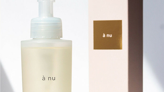 Anu cosmetics Stem Cell Moisture All in Cleansing Oil Anti Aging Care