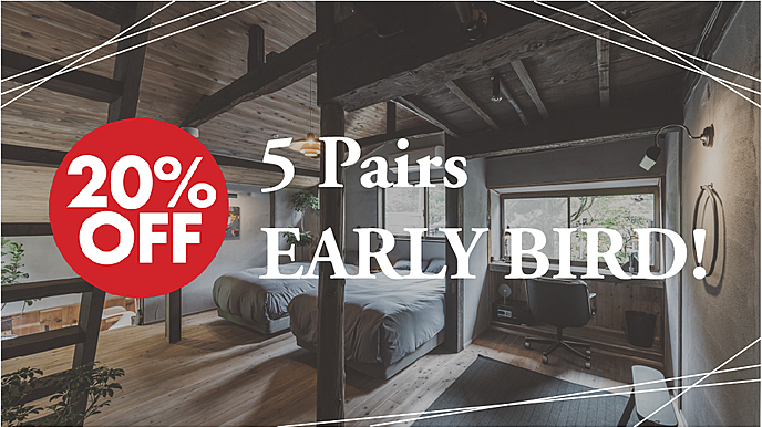 【20%OFF EARLY BIRD】One-night stay (one guest) with dinner and onsen bath